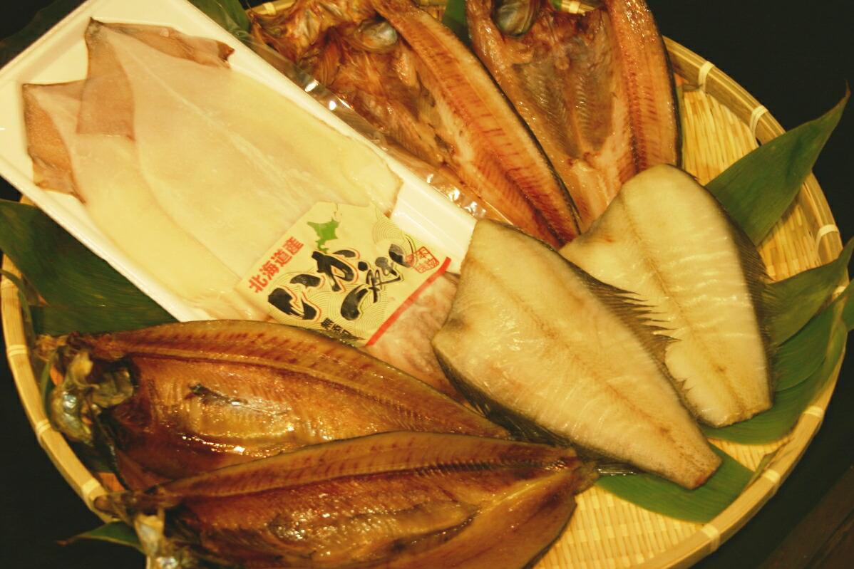 札幌中央卸売市場4種8枚セット