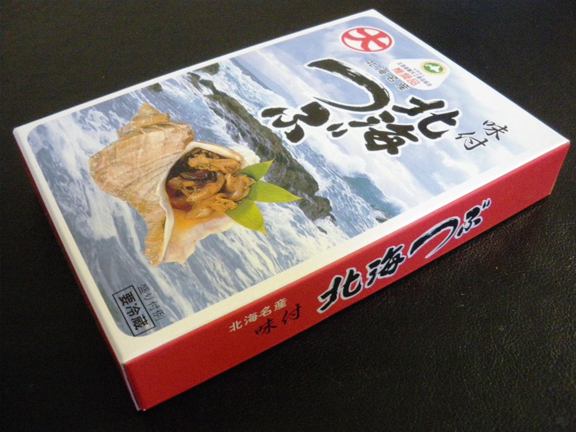 北海道観光土産協会推奨品味付北海つぶ450g