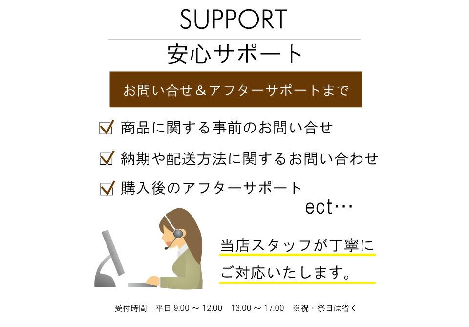 ユユカーサの安心サポートです。お気軽にお問い合わせください。