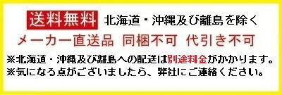 daihuka.jpg
