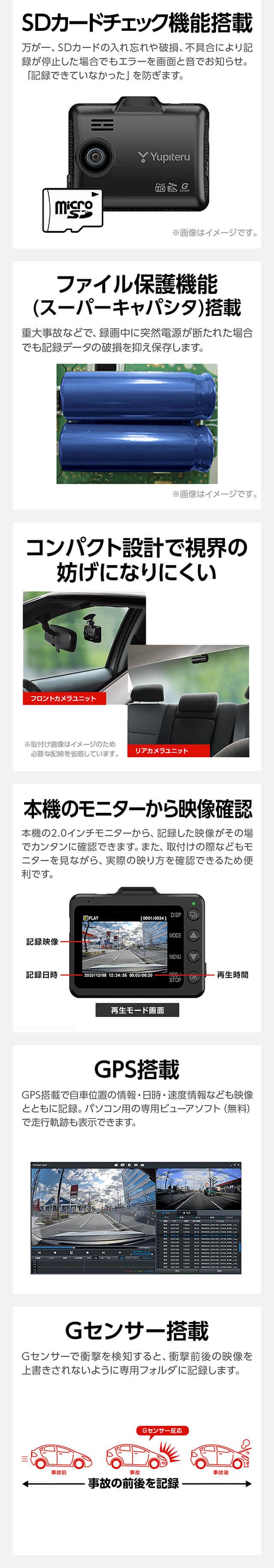 ドライブレコーダー Y-300c あおり運転検知 自動記録 夜間鮮明 超広角 FULL HD 高画質 HDR搭載