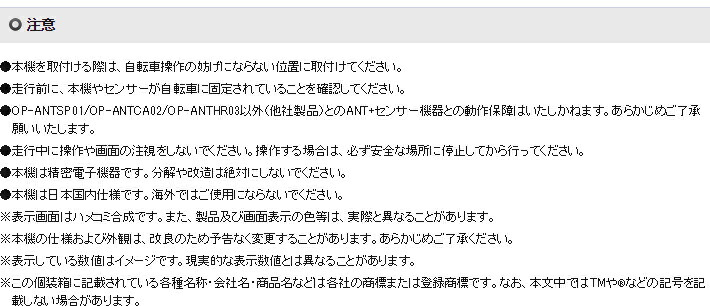 ATLAS (アトラス) ハイエンド・サイクルコンピューター AS-CC2700