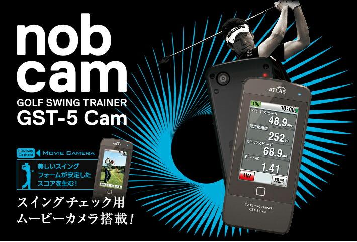 ATLAS (アトラス) ゴルフスイングトレーナー GST-5 Cam