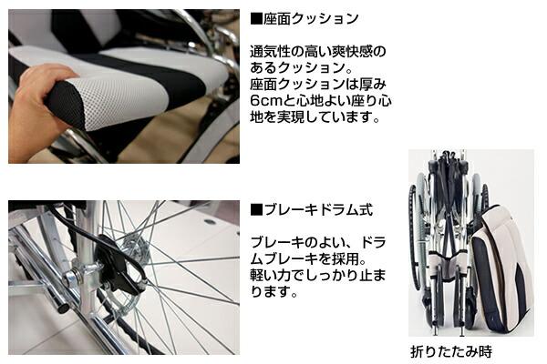 【マキライフテック】カラーズ KC-1 車椅子