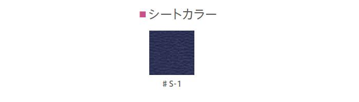 FE-4のカラー