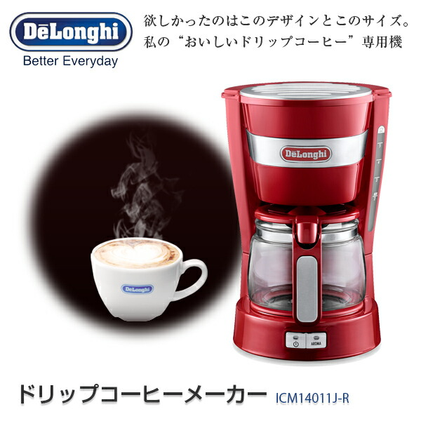ドリップコーヒーメーカーICM14011J