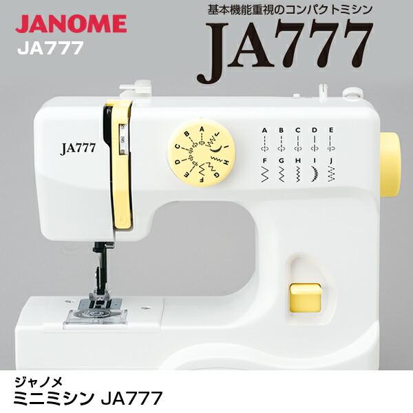 Yuasap Janome Minisewing Machine JA40 Rakuten Global Market New Janome Mini Sewing Machine