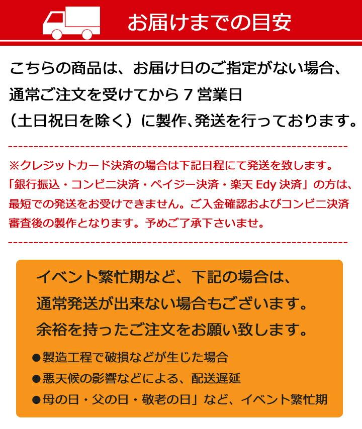 haisoumeyasu1.jpg