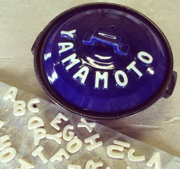 アルファベット8号