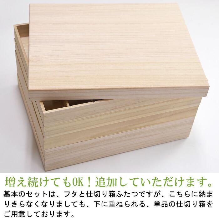 収納ケースセットが単品と重ねられる説明画像