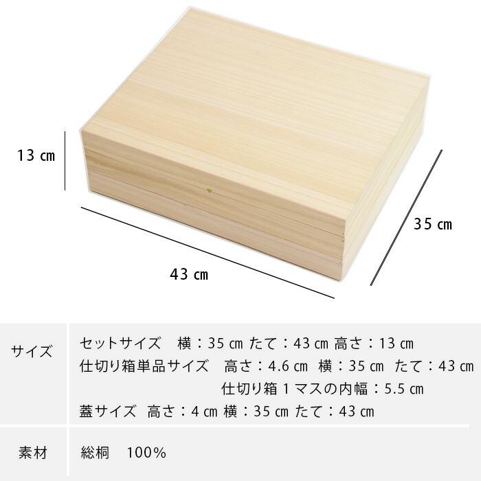 収納ケースのサイズ説明画像