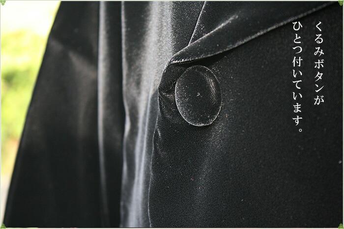 ベルベットロング着物コート