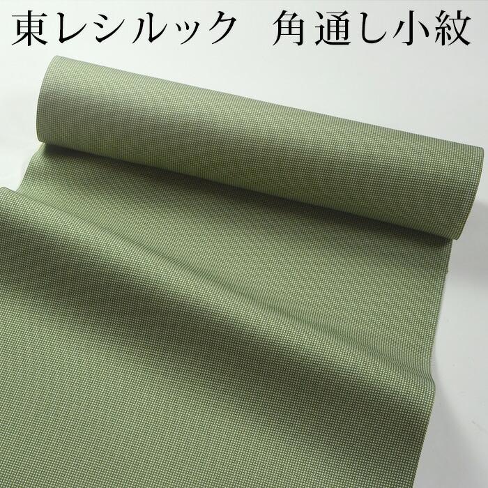 東レ シルック 江戸小紋