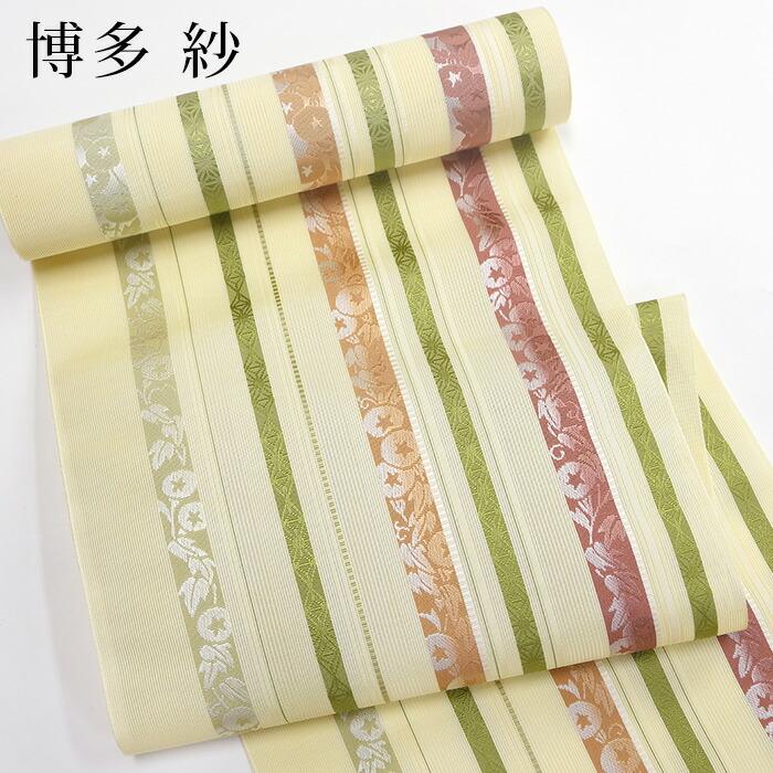 夏用紗の博多八寸帯