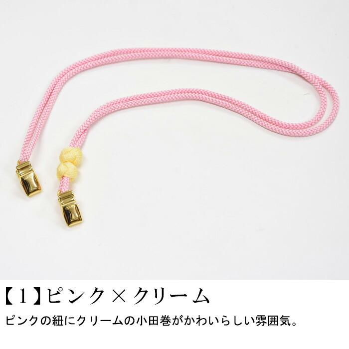 ピンク×クリーム