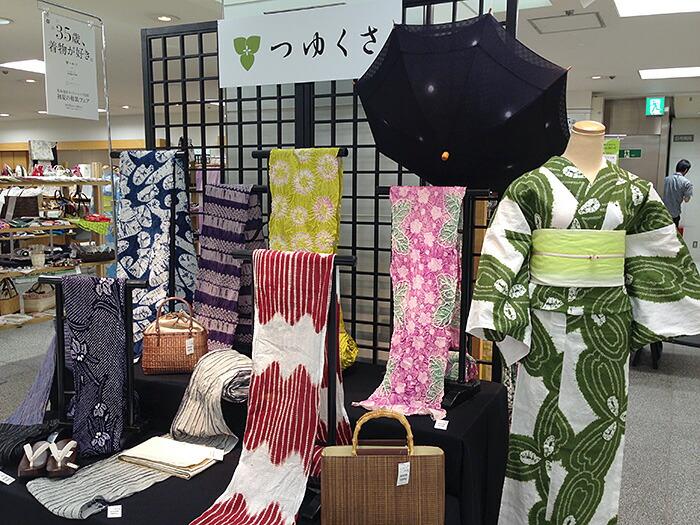 松坂屋展示会