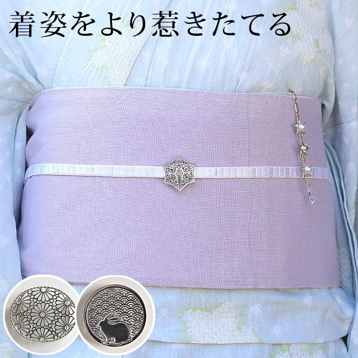 帯留め 真鍮 レース 結晶 菊