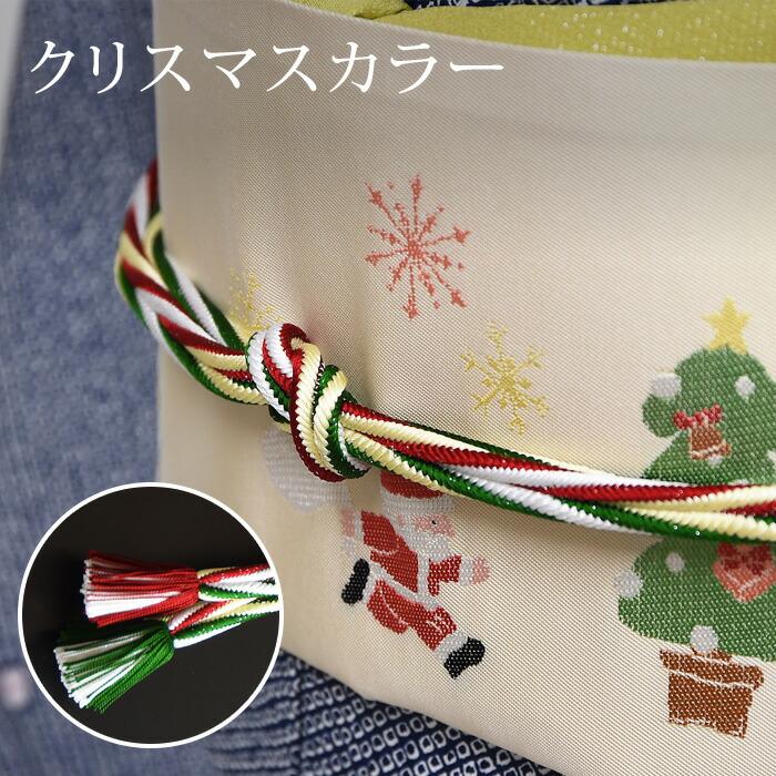 クリスマス帯締め