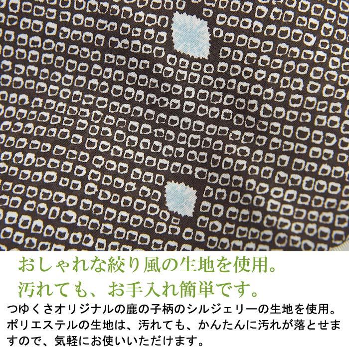 足袋袋。足袋入れの柄アップ画像