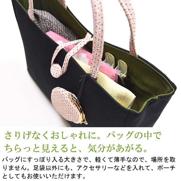 足袋袋。足袋入れのバッグに入れた画像