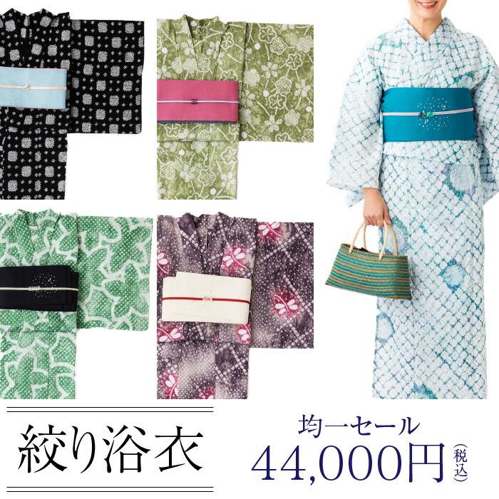 40000円均一