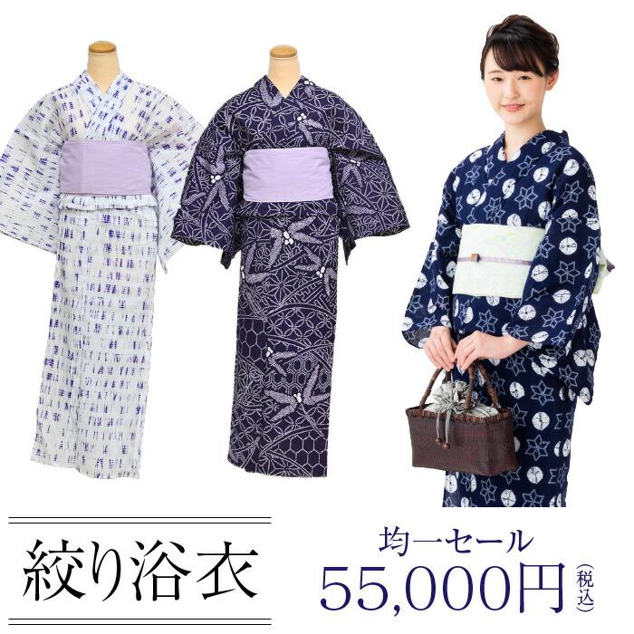 50000円均一