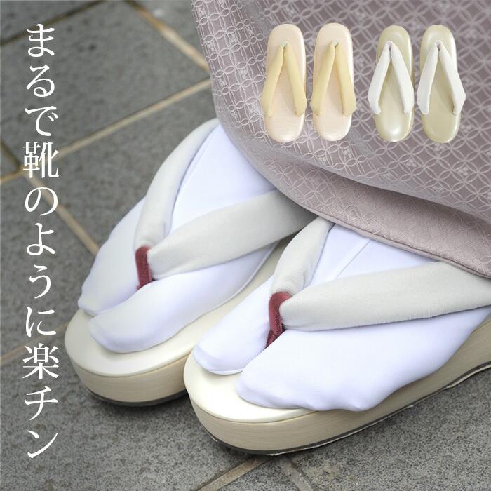 EVA草履