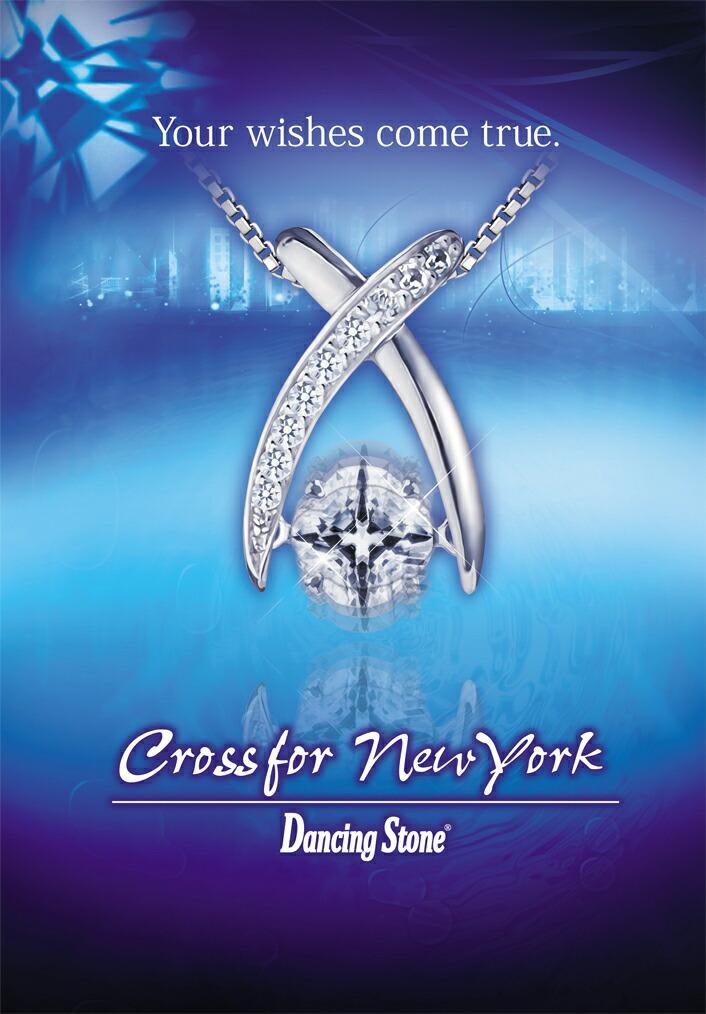 クロスフォーNY Crossfor Dancing Stone NYP