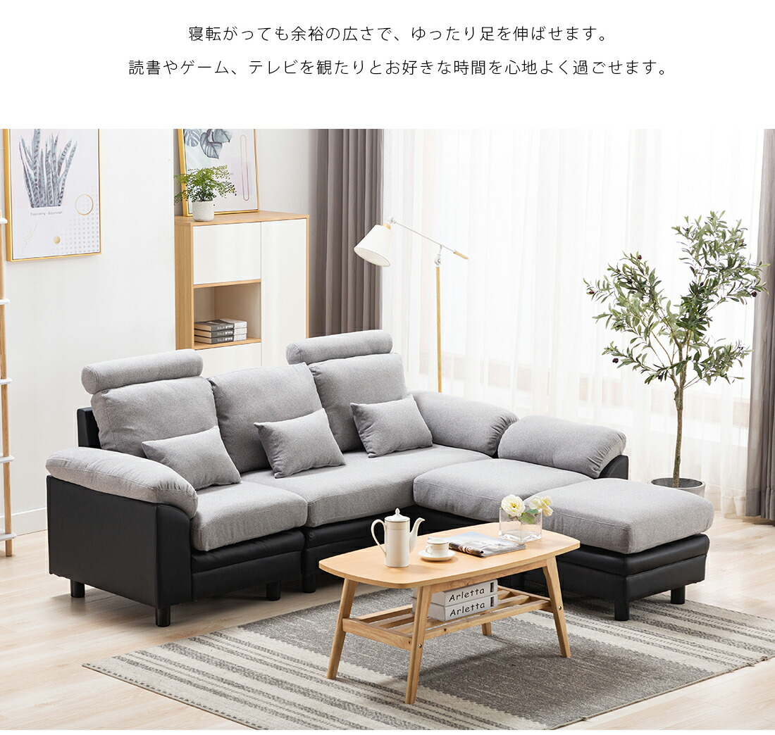 Three sofa bed sofas take it, and they have a big corner sofa having  L-shaped unhurried sofa fashion