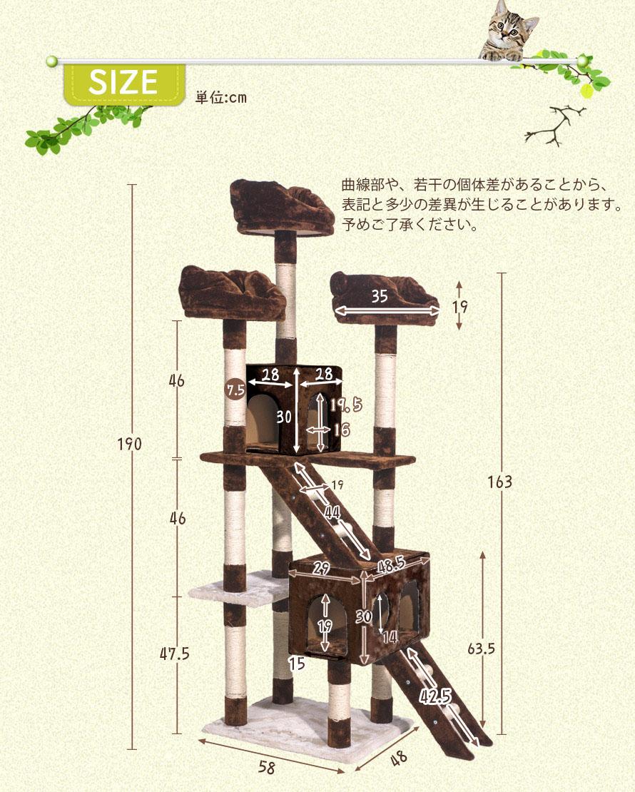 190 cm cattower. Black Bedroom Furniture Sets. Home Design Ideas