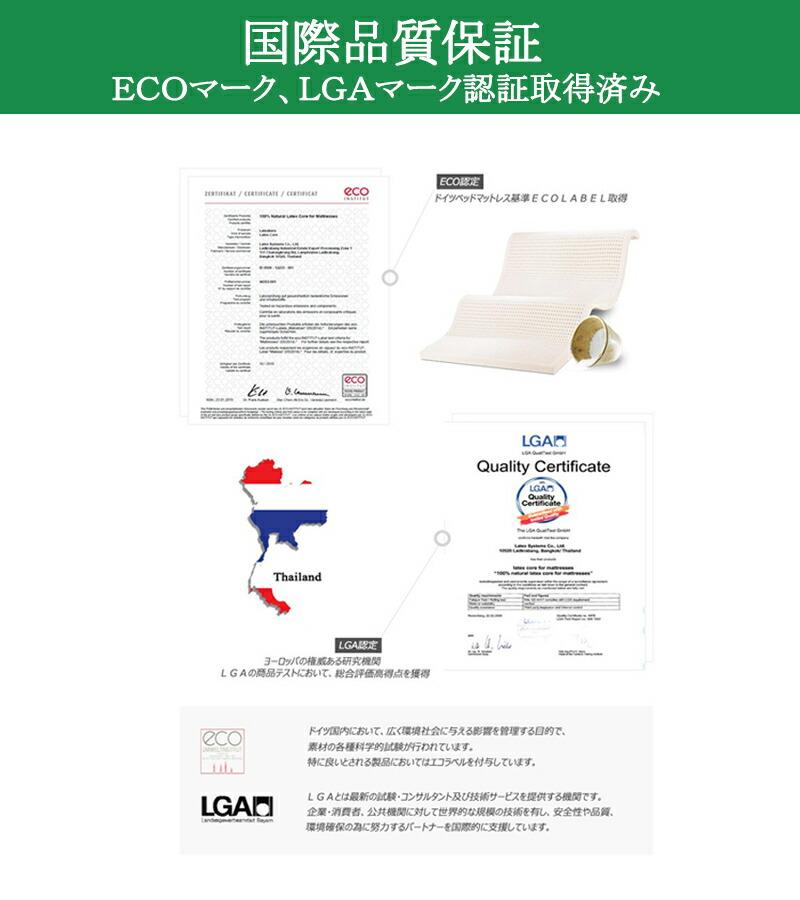COMAX国際品質
