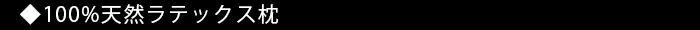 makura banner