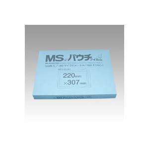 (1個) 《旋削用工具》 TACバイト (CGSSR252540) CGSSR2525-40 タンガロイ