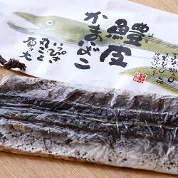 蒲鉾の詰め合わせ「姫路」