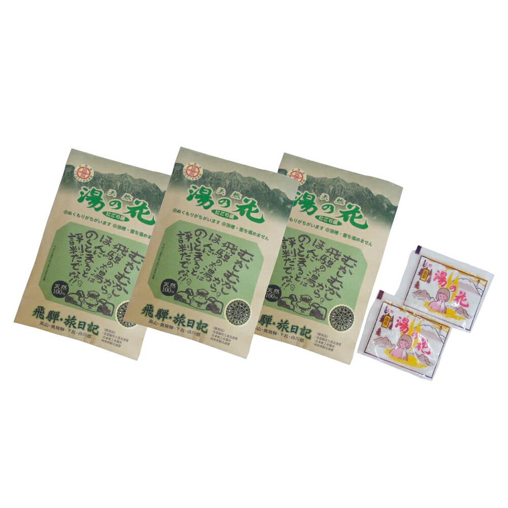 天然湯の花/小袋タイプ(M)×3ヶ