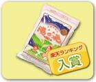 天然湯の花 袋(250g)
