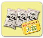 天然湯の花お徳用(1kg×3袋)