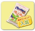 天然湯の花袋(250g)