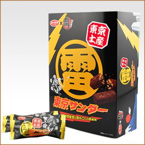 東京サンダー 価格 756円 (税込)