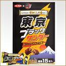 東京ブラックサンダー 価格 540円 (税込)