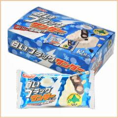 白いブラックサンダー 価格 1000円 (税込)