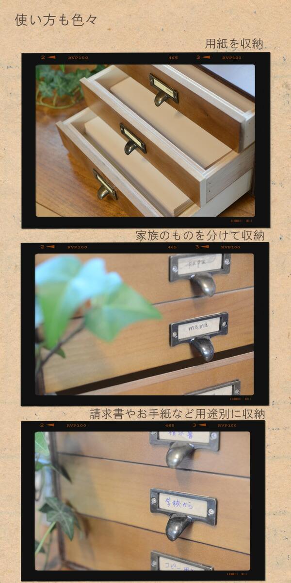 木製3段書類ケース/書類ケース/引き出し