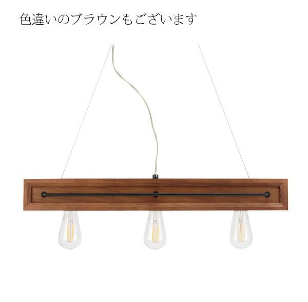 照明/おしゃれ/LEDペンダントライト