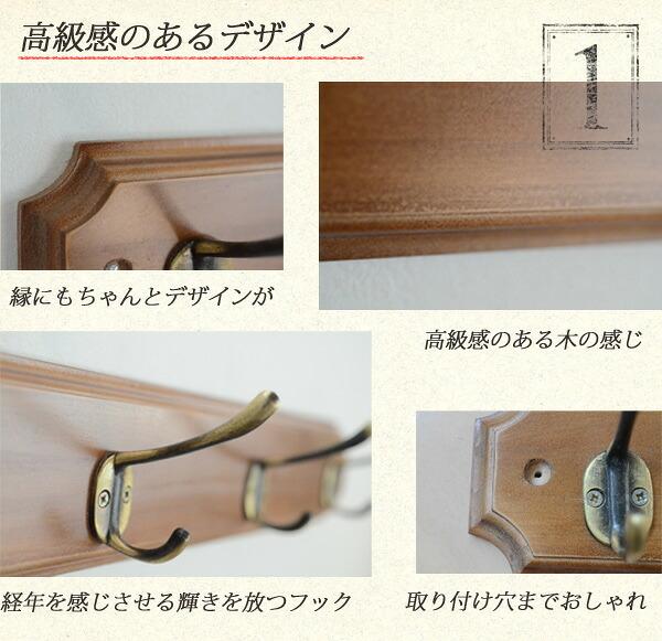 壁掛け木製4連ダブルフック