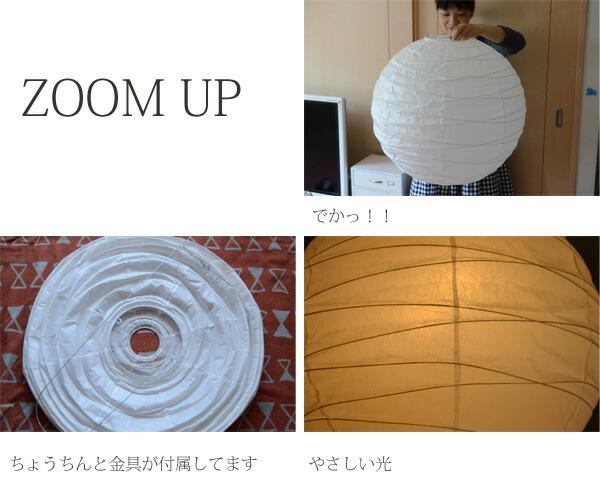 照明/シェードのみ/和風/和紙ランプシェード