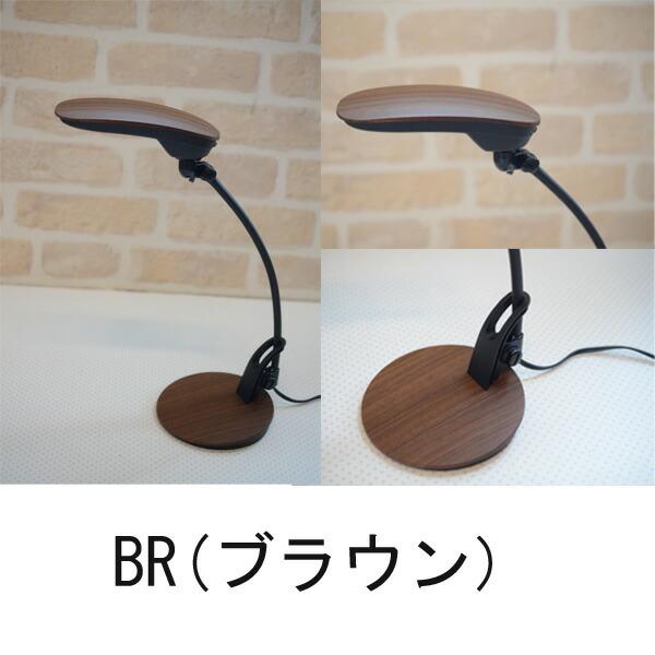 LED/デスクライト/おしゃれ/