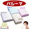 赤ちゃん〜肌の弱い方まで、安心してお使いいただける商品です。