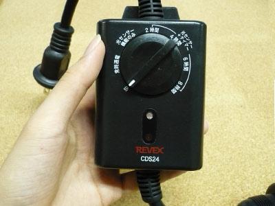 光センサー付きタイマーコンセント01