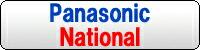 パナソニック Panasonic ナショナル National