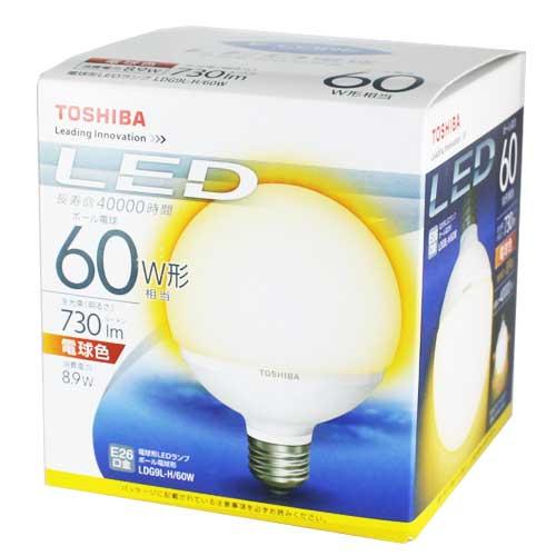 通常ボール球 60W相当 外形95mm 電球色
